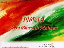 Mera Bharat Maha
